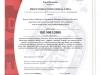 certificados-ingles1
